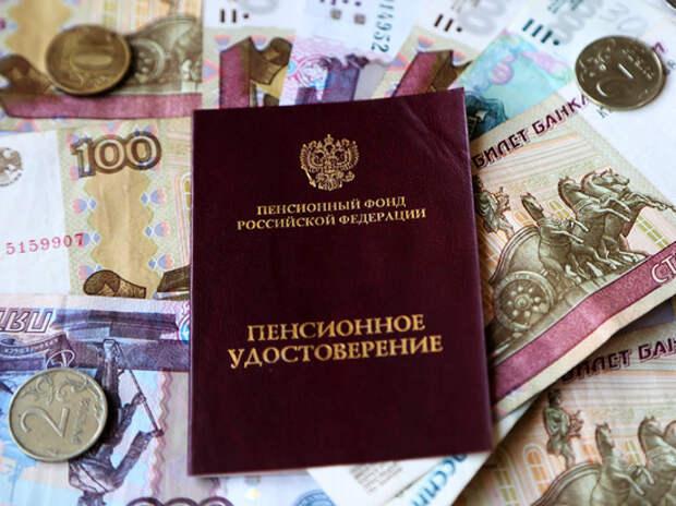 В Госдуме вскрыли абсурдность пенсионной системы