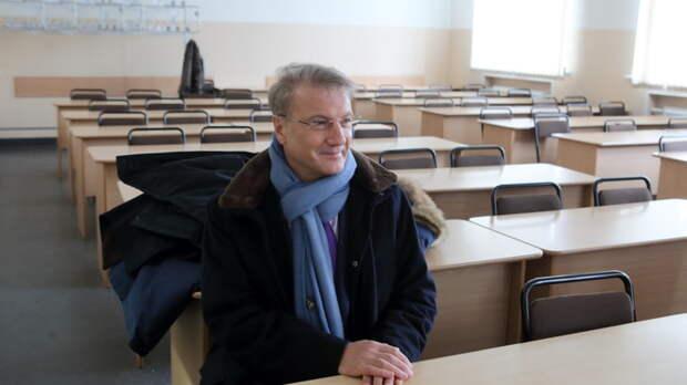 Скандал в Госдуме: Греф убедил политиков в своей необходимости, эксперты лишь схватились за голову