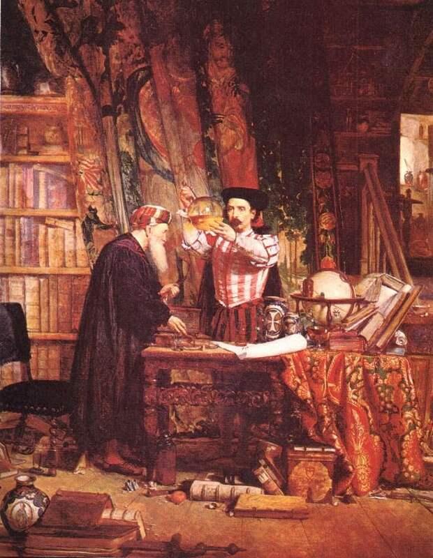 В поисках философского камня