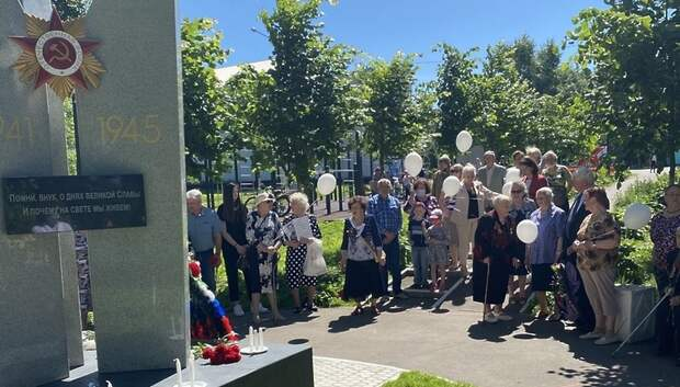 Памятные таблички открыли на стеле Победы в поселке МИС Подольска