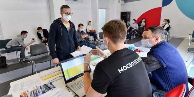 Наталья Сергунина рассказала о развитии волонтерского сообщества Москвы. Фото: mos.ru