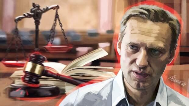 """Политолог рассказал, как соратники Навального остаются у """"кормушки"""" Запада"""