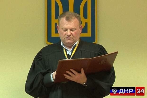 В Киеве нашли мертвым судью Печерского райсуда