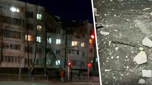 Эпичные кадры взрыва дома в Набережных Челнах заполнили Сеть. Разворотило так, что везде бетон