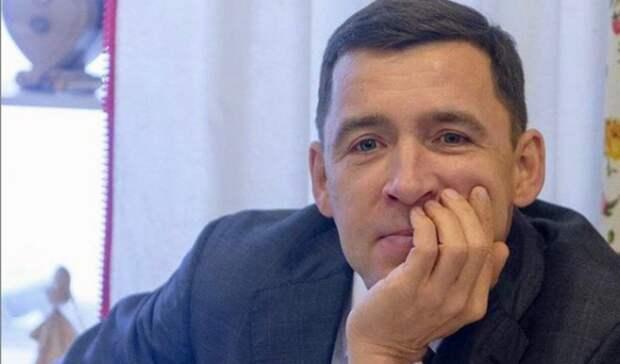 Александр Высокинский заменит Евгения Куйвашева навремя отпуска