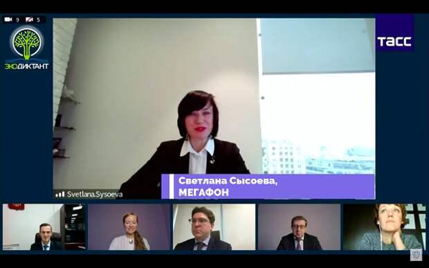 Российские корпорации: новая экокультура поможет перевести страну на рельсы устойчивого развития и экономику замкнутого цикла
