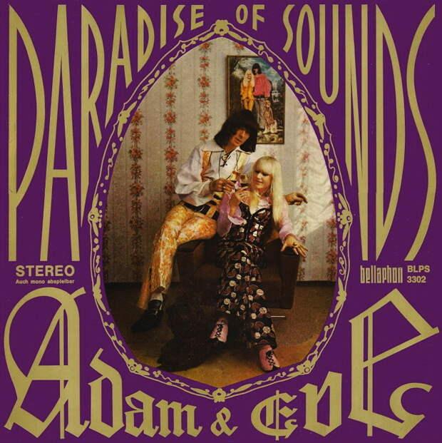 Adam & Eve. Paradise Of Sounds 1967