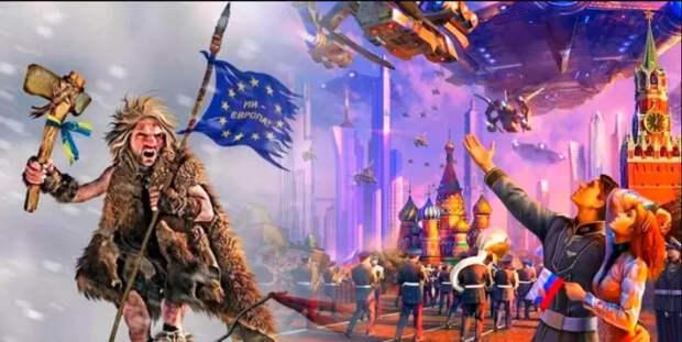 """""""Европеец"""", помни – русскую оккупацию еще заслужить нужно!.."""