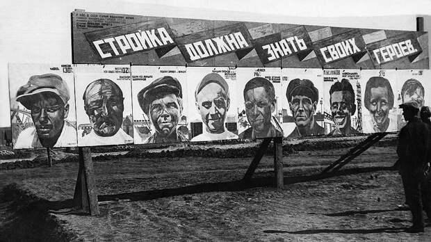 Иностранные рабочие бригады участвовали в социалистическом соревновании, а отдельные были ударниками и рационализаторами