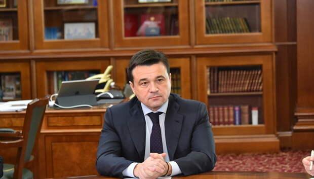 Воробьев вручил награды отличившимся спасателям Подмосковья