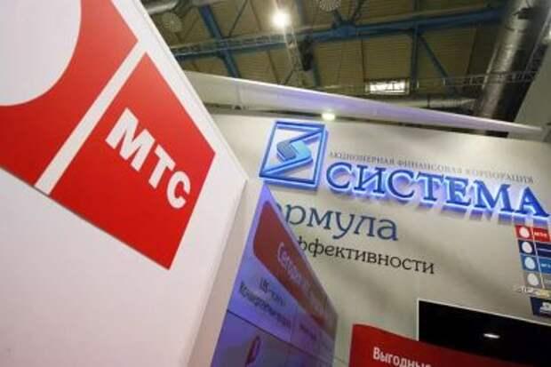 """АФК """"Система"""" полностью освободила из залога пакет акций МТС"""