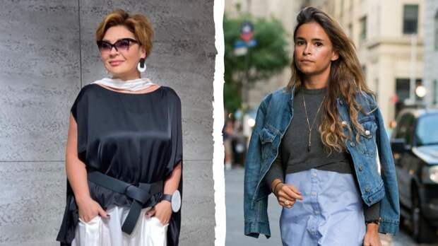 Как покупать одежду миниатюрным женщинам?