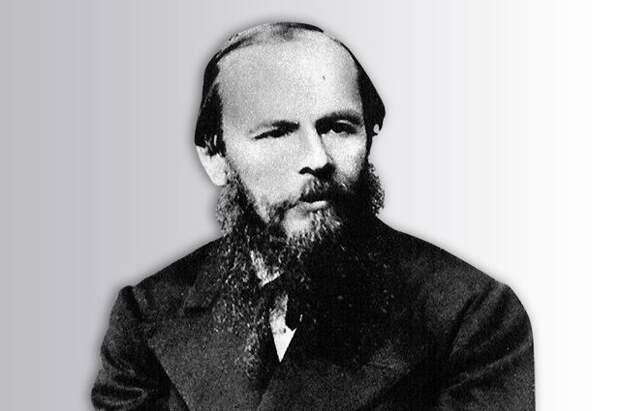 Фёдор Достоевский: Не будет у России таких врагов, как славянские племена