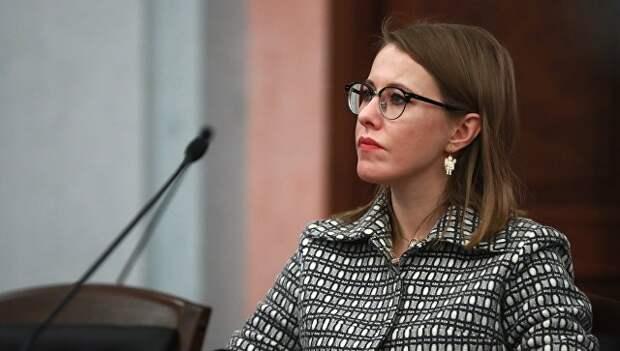 Кандидат в президенты РФ от партии Гражданская инициатива Ксения Собчак. Архивное фото
