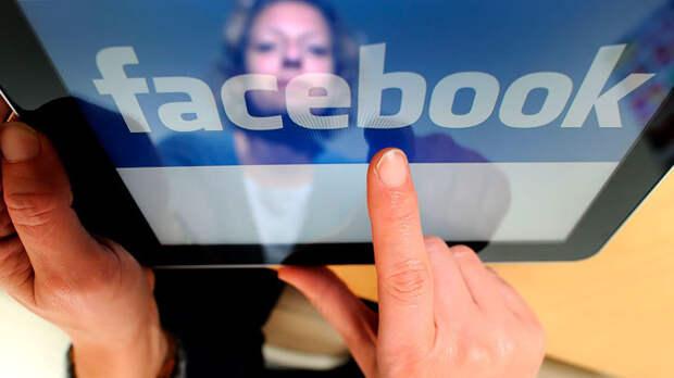 Facebook запустил свой Скотный двор: Белый мусор больше не оскорбление
