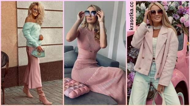 Модные осенние образы в пудровом цвете: 14 нежных и стильных идей