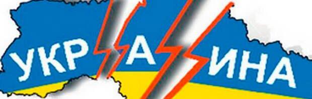 Украину развалят на части, останется три области – Кузьмин