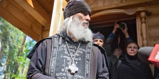 """Бывший духовник рассказал о """"беззаконии и разврате"""" Поклонской"""