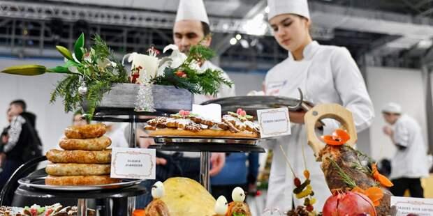 «Возрождаем традиции. Рождество»: на ВДНХ прошел Международный молодежный гастрономический фестиваль