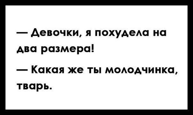 Где бы найти такую девушку.... Улыбнемся)))