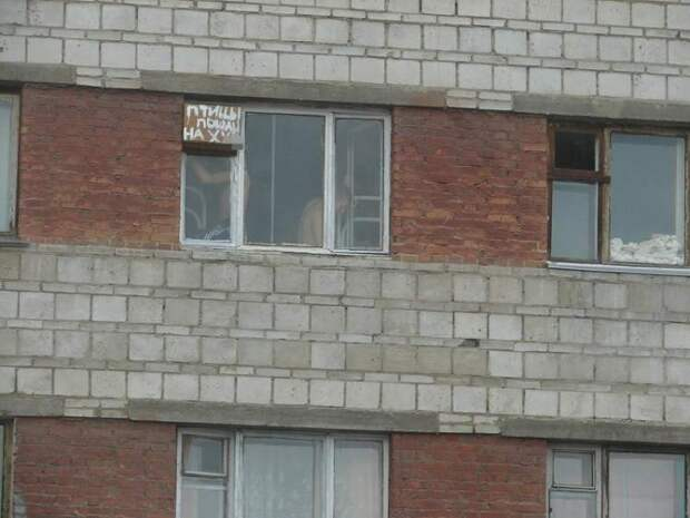 Для тех, кому повезло пожить в студенческом общежитии