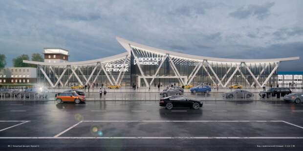 Итоги голосования за дизайн фасада аэропорта подвели в Ижевске