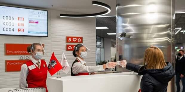 Зарегистрировать недвижимость на пять дней быстрее можно в центре госуслуг в Чапаевском переулке в рамках акции