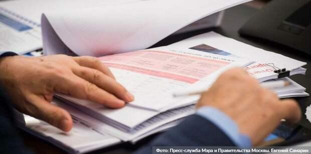 Nestle оштрафуют за нарушение указа о переводе сотрудников на удаленку/Фото: Е. Самарин mos.ru