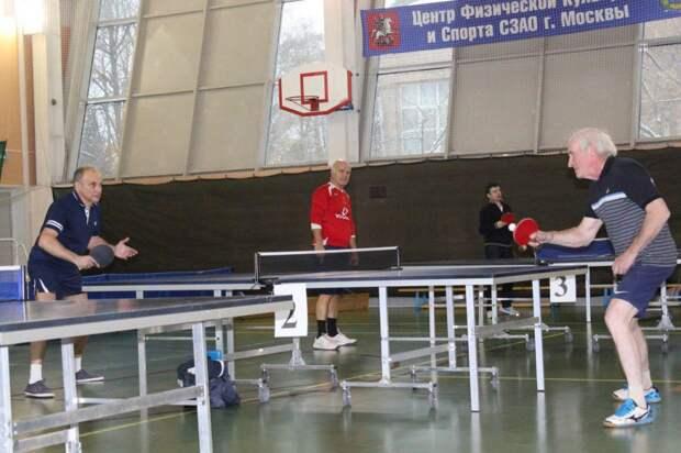 фото: Центр физкультуры и спорта СЗАО