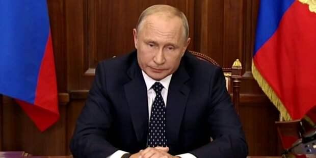 Путин предложил ввести налог на проценты по вкладам