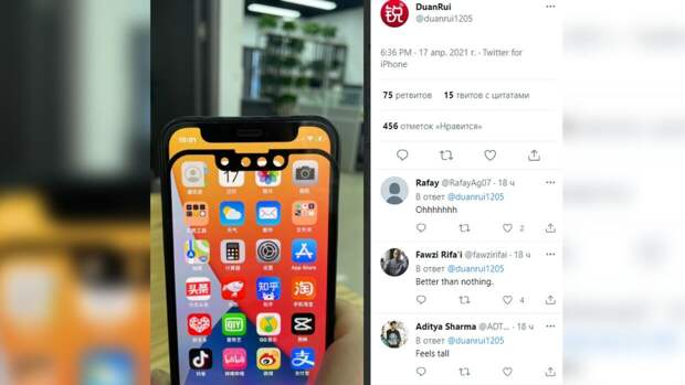 """Челки"" iPhone 13 и 12 сравнили в Сети"