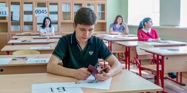 ЕГЭ в России пройдет с учетом эпидемических рисков