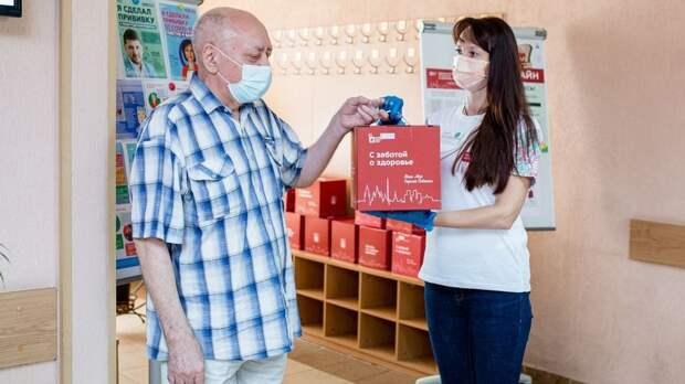 В поликлиниках Москвы заработали точки выдачи коробок здоровья прошедшим вакцинацию пожилым