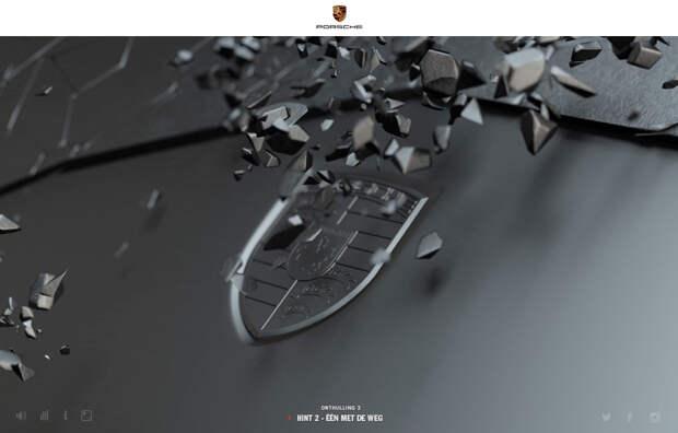 Porsche меняет старую машину на суперновую модель