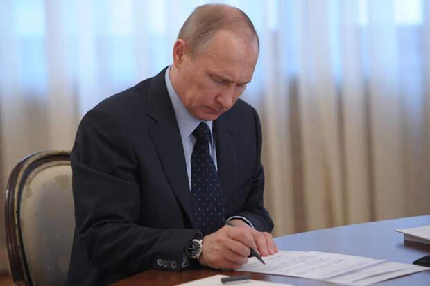 О завещании Владимира Путина