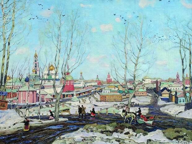 Весна. Автор: Константин Юон.