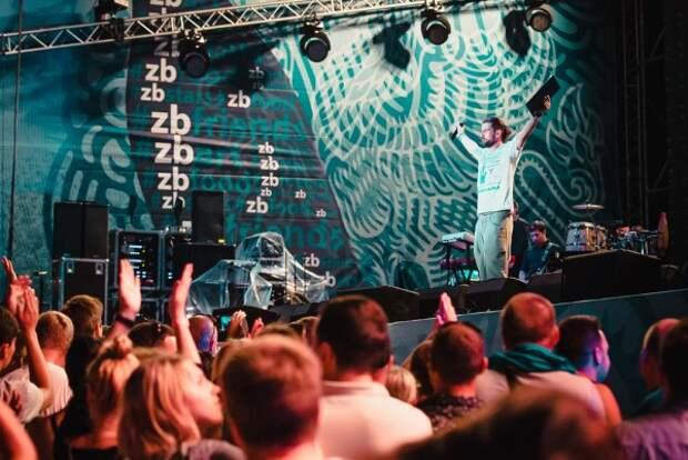 «Ленинград», Егор Крид, Loc-Dog: в Балаклаве пройдёт #ZBFest 2018