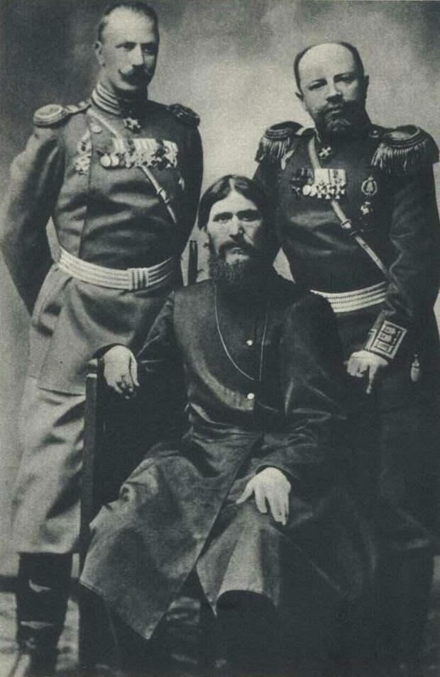 Распутин с полковником Ломаном и князем Путятиным