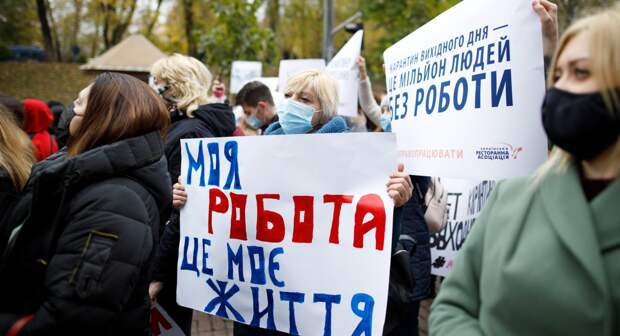 В Одессе предприниматели протестуют из-за «карантина выходного дня»