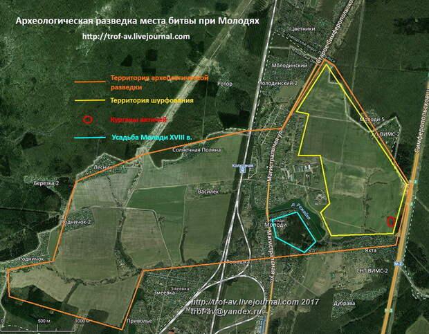 Схема археологической разведки места битвы при Молодях 2017
