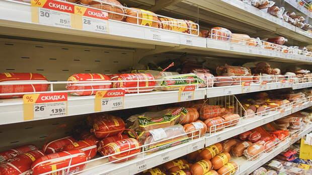 Департамент потребительского рынка неподтвердил подорожание колбасы вРостове