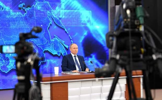 Большая пресс-конференция Путина. Главное