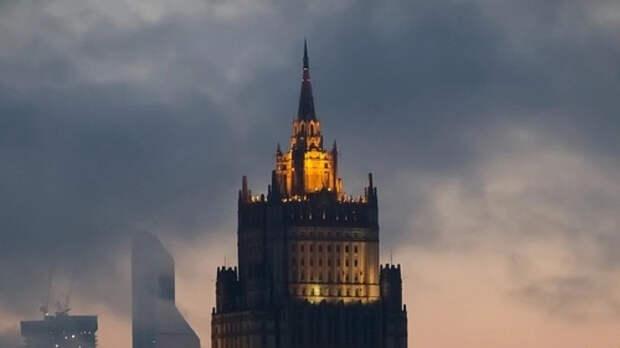 Посол Чехии Пивонька покинул МИД РФ менее чем через 20 минут после прибытия
