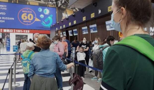 Россиянам объяснили, как избежать проблем в аэропорту