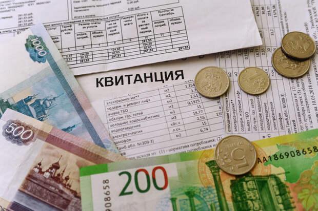 Россияне стали чаще получать платежки с несуществующими долгами