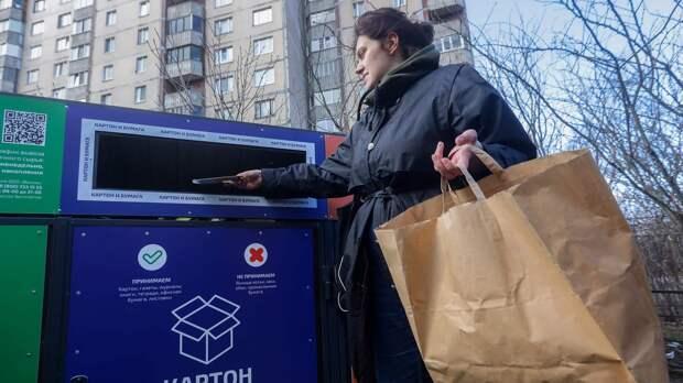 Названы российские регионы, лидирующие поколичеству выброшенного мусора