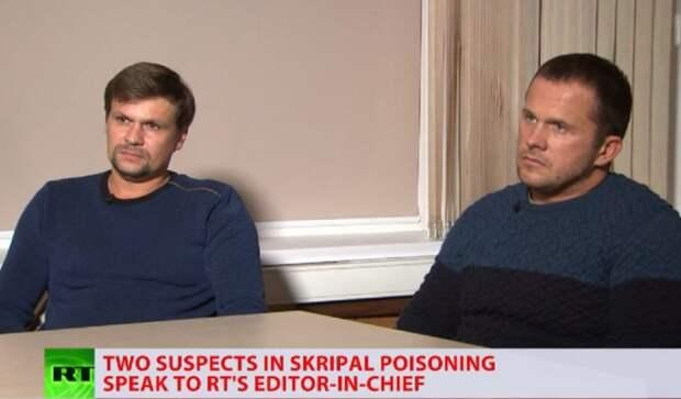 Чехия объявила о высылке 18 российских дипломатов и розыске предполагаемых отравителей Скрипалей