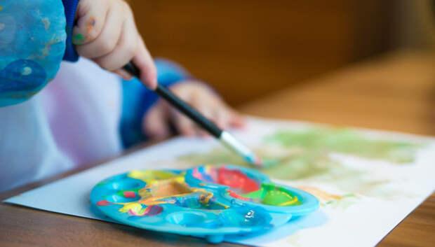 Детей в Подмосковье пригласили принять участие в конкурсе рисунков