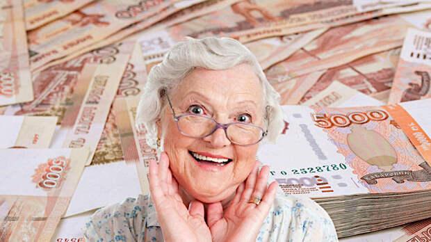 Досрочно выйти на пенсию имеют право три категории россиян