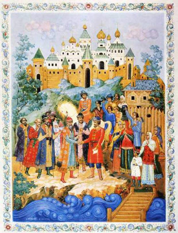 Хождение за три моря. Афанасий Никитин. 1466—1472 или 1471—1474